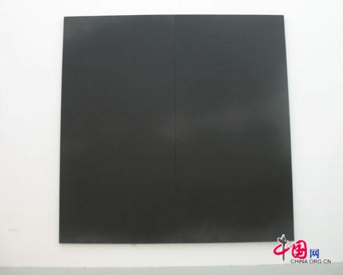 Jiang Dahai's work 'Immense'