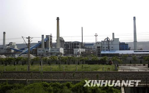 Dongling Lead and Zinc Smelting Co.,