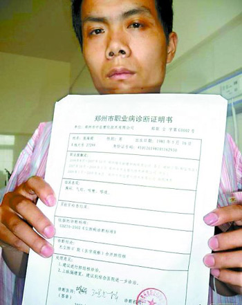 Zhang Haichao shows his assessment report for occupational disease. [Beijing Times]