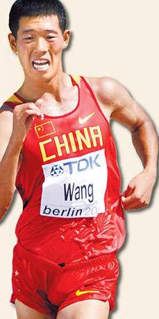 Birthday boy Wang walks into history