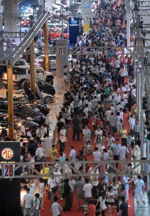 automotive market products expo