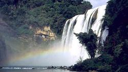 Huangguoshu Waterfall in Guizhou Province