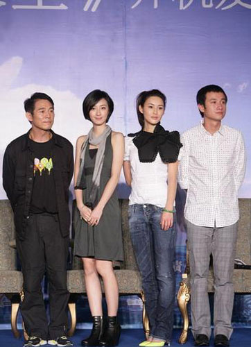 Cast members Jet Li, Kwai Lun-mei, Chen Rui and Wen Zhang (from L to R) pose at a press conference for 'Ocean Paradise' on August 26, 2009 in Beijing.