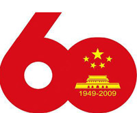 Symbol of China's 60th Founding Anniversary Unveiled