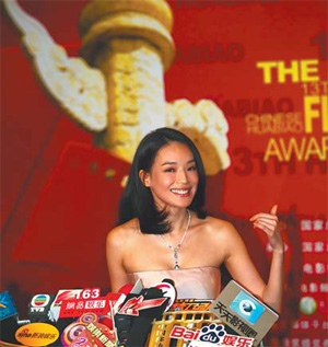 Taiwan actress Shu Qi at the press conference after she won the Excellent Chinese Actress outside the Mainland award at this year's Huabiao Film Awards.