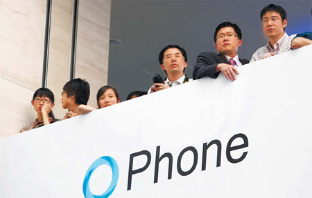 China Mobile Ophone hopes