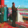 'Red Sun' never sets in 60-year-old New China