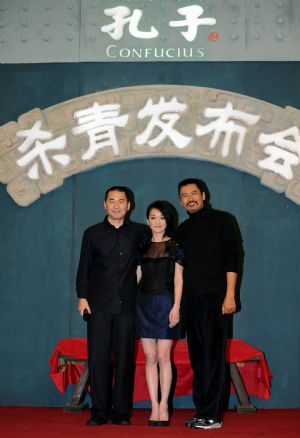 Leading cast members, actor Chen Jianbin, actress Zhou Xun and actor Chow Yun-Fat (from L to R) turn up at a press meeting announcing the conclusion of the shooting of the film Confucius, in Beijing, Sept. 2, 2009. Chow Yun-fat casts as the ancient philosopher in the new film, which is set for premiere as of the forthcoming spring festival.
