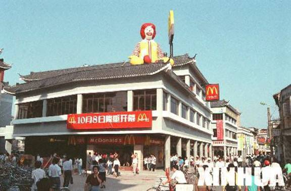 First Fast Food Restaurant In The World