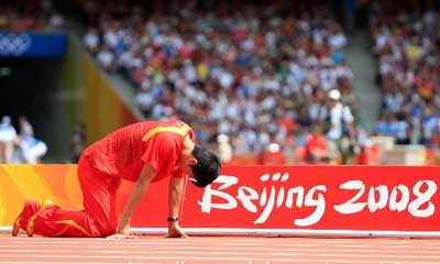 On August 18, 2008,  Liu withdrew from the Olympic 110m hurdles event due to a recurrence of chronic inflammation in his right Achilles tendon.