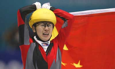Yang Yang got China's first-ever Winter Olympics gold medal at the 2002 Winter Olympics.