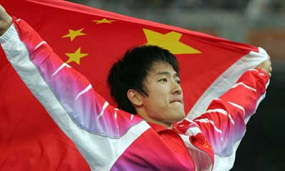 Liu Xiang won the gold medal at the 2004 Summer Olympics in Athens in the 110m hurdles event