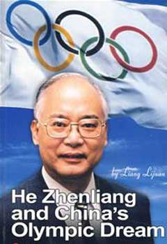 He's book, ' He Zhenliang and China's Olympic Dream'.