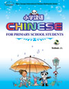 New Concept Chinese learning Multimedia Series