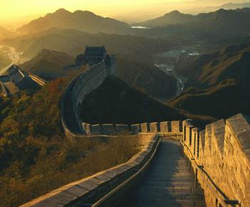 China Hiking Tour China Org Cn