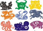 Shengxiao: the Chinese Zodiac