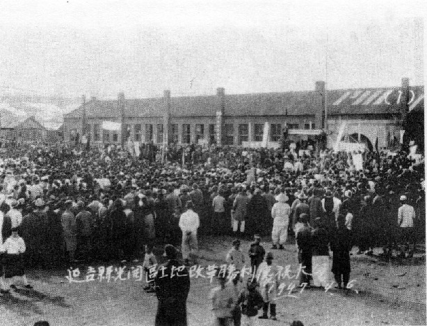 the impact of the liberation of china from the guomindang in 1949 Write a short note on national liberation  the guomindang (kmt or kuomintang of china)  the people's republic of china government was established in 1949.