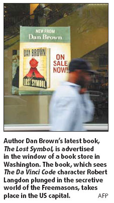 Quick million for new Dan Brown book