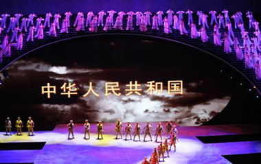 Actors and actresses perform a dance of the musical 'Road to Revival' at the Great Hall of the People in Beijing, capital of China, on Sept. 20, 2009.