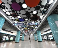 Subway Line 4 to start trial operation