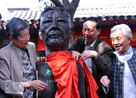 Renowned modern Chinese litterateur Lao She's 110th birth anniversary marked