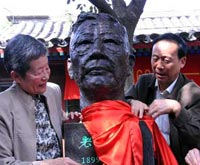 Lao She's 110th birth anniversary marked
