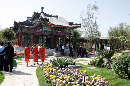 7th China Int 39 L Garden Flower Expo Opens In Jinan