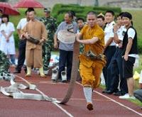 When a monk faces a fire