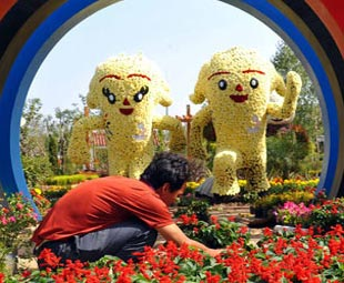 7th China Flowers Expo to kick off in Beijing
