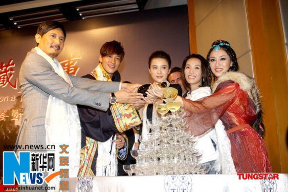 Young up-and-coming director Dai Wei has launched her new film 'Once upon a time in Tibet/' Cast members celebrate the start of film shooting at a ceremony Tuesday in Beijing, September 22, 2009.