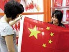 National flags in huge demand as National Day nearing