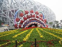A huge parterre is seen in front of the National Stadium or 'Bird's Nest' in Beijing, capital of China. The Olympic Park in which the Bird's Nest is located has been decorated to celebrate the 60th anniversary of the founding of the People's Republic of China which falls on Oct. 1.[Photo by Hu Junfeng]