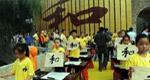 Grand ceremony commemorates 2,560th birthday of Confucius