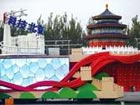 Shanghai floats to be in national day parade