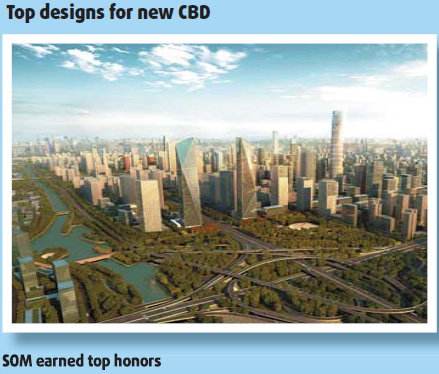 World's top urban planners envision new Beijing CBD