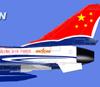 Explanation of new coating of J-10 flighter