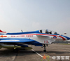 New paint coating of China's J-10 fighter made debut