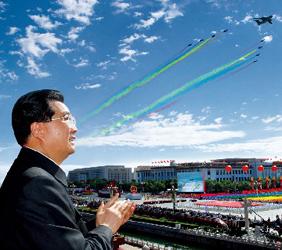 Hu Jintao reviews Chinese troops