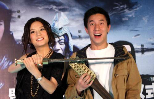 Cast members Vicky Zhao (L) and Jaycee Chan attend a press conference in Beijing on Monday, November 9, 2009, to warm up for the release of 'Mulan.'