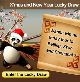 China Travel Lucky Draw