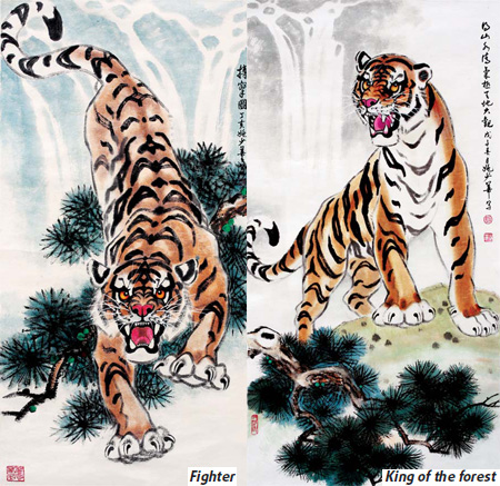 Sketching Tiger Hidden Meaning Chinaorgcn