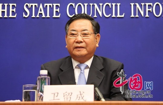 Wei Liucheng, Party Secretary of Hainan Provincial Committee, attends a press conference on Hainan International Tourism Destination Strategy on January 6, 2010. [Zhao Na/China.org.cn]