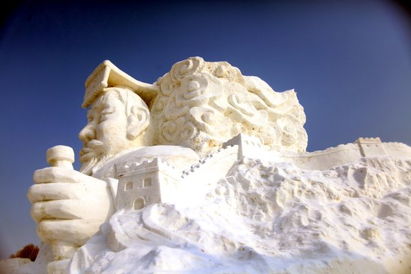 Shenyang International Ice And Snow Festival The Shenyang International Ice