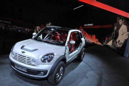 Bmw Unveils New Cars Detroit Auto Show China