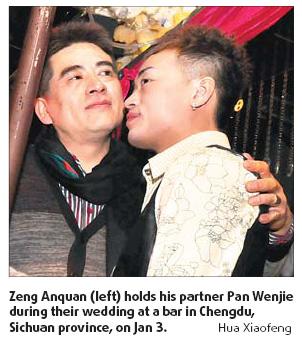 Zhang beichuan homosexual relationships