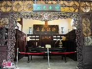 The former residence of Ji Xiaolan, a secretary of Qianlong Emperor in the Qing Dynasty, at the West Zhushikou Street, Xuanwu District in Beijing. It is a Siheyuan(Chinese quadrangle dwelling) with two entrances, occupying 570 square meters. The most significant contribution of Ji Xiaolan is his compilation of Siku Quanshu (Emperor's Four Treasuries) and his personal work Yuewei Cottage Sketchbook. [Photo by YZ]