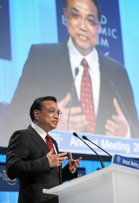 Li Keqiang, Vice-Premier, State Council of the People's Republic of China is captured during his speech at the Congress Centre at the Annual Meeting 2010 of the World Economic Forum in Davos, Switzerland, January 28, 2010. [WEF]