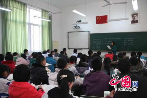 tudents of a class honored after former Premier Zhou Enlai attend a lecture. As one of the top classes at Juyuan High School, it received support from Zhou's former secretary, Zhao Wei. Zhao plans on giving select students from the class 10,000 yuan (US$1,464.57) every year in financial aid.