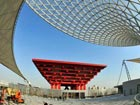 China unveils grand pavilion at World Expo