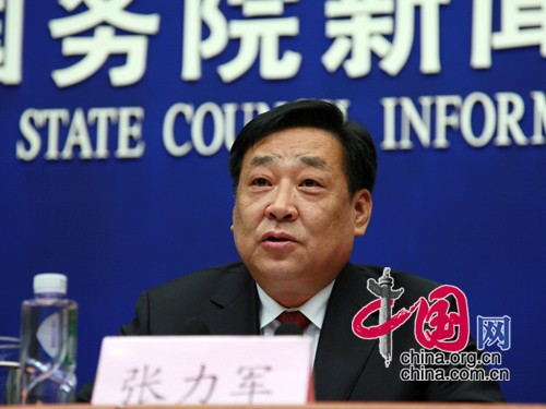 Zhang Lijun, vice minister of Ministry of Environmental Protection at the press conference.
